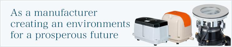 Air Pump (máy thổi khí màng) Catalogue